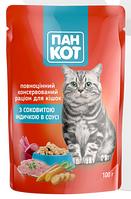 Влажный корм для кошек Пан-Кот индейка в соусе, 100 г