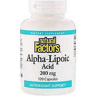 Альфа-липоевая кислота, Natural Factors, 200 мг, 120