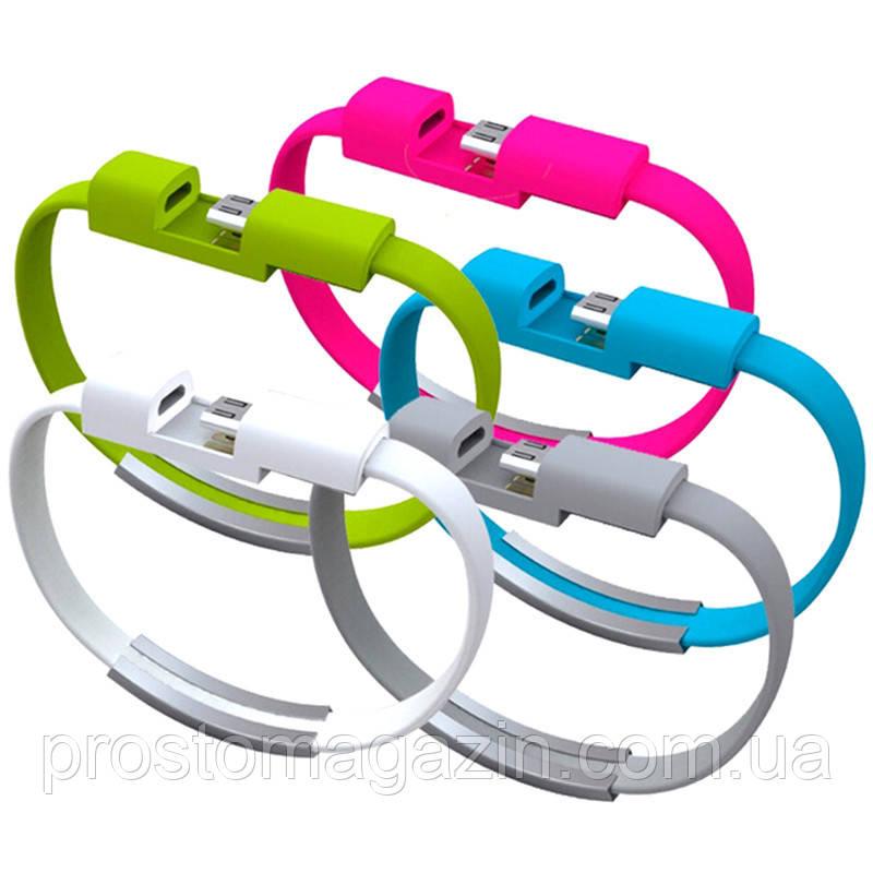 USB браслет переходник адаптер (USB - Micro USB)