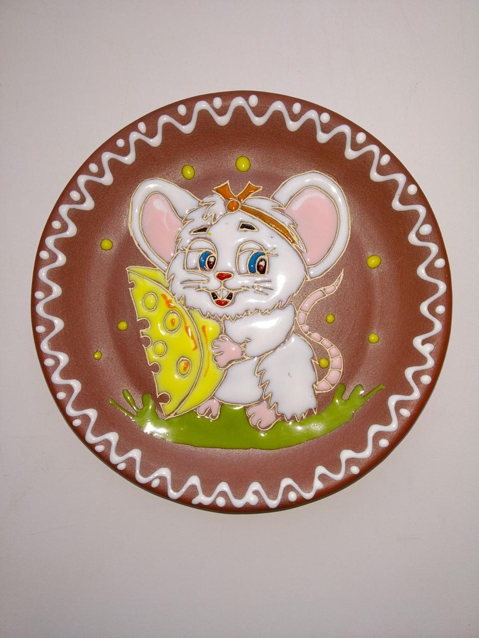"""Блюдце керамическое под чашку """"Белая мышка с сыром"""""""