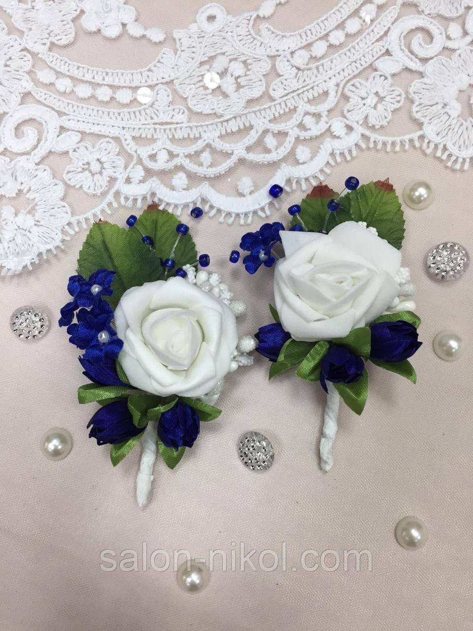 Свадебная бутоньерка для свидетелей синяя