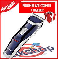 Беспроводная машинка для стрижки волос GEMEI GM-6005