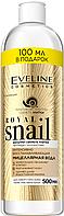 Эвелин Мицеллярная восстанавливающая вода 3 в 1 «Royal Snail», Eveline Cosmetics, 500 мл