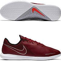 Футзалки Nike Phantom Vsn Academy IC AO3225-606