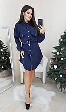 Женское стильное мини платье из плотного замша цвета синий