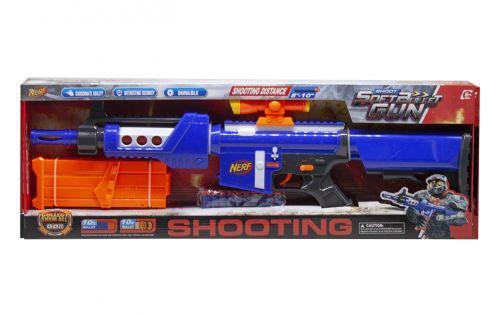 """Автомат """"Nerf"""" с поролоновыми снарядами (синий)  sct"""
