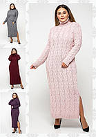 Женское вязаное длинное платье батал с высоким горлом /разные цвета, 48-56, PR-55490/