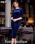 """Жіноча сукня """"Діамант"""", фото 2"""