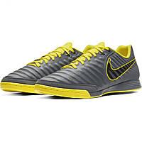 Игровая обувь Nike Tiempo Legend 7 Академия IC AH7244-070