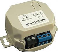 Исполнительное устройство Nero ll 8422