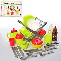 Детский игровой набор Посуда XG1-3