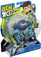 Фигурка ШокрокОмни-усиленный Бен 10 -Shockrock Ben 10