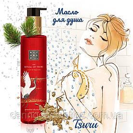 "Rituals. Олія для душа ""Tsuru"". Shower Oil. Виробництво-Нідерланди. 200 мл."