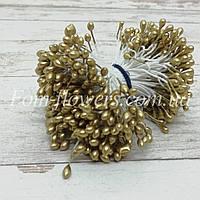 Тычинки золото на нитке