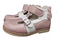 Ортопедические туфли для девочки с супинатором Ortop 015 Pink (кожа), размер 20, фото 1