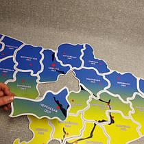 Большой Стенд-пазл Украина. Карта Украины