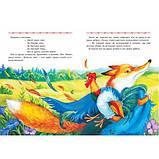 Сказки для малышей, фото 3