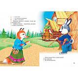 Сказки для малышей, фото 4