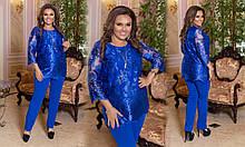 Женский красивый нарядный брючный костюм, отлично стройнит, размеры 48-58, 3 цвета