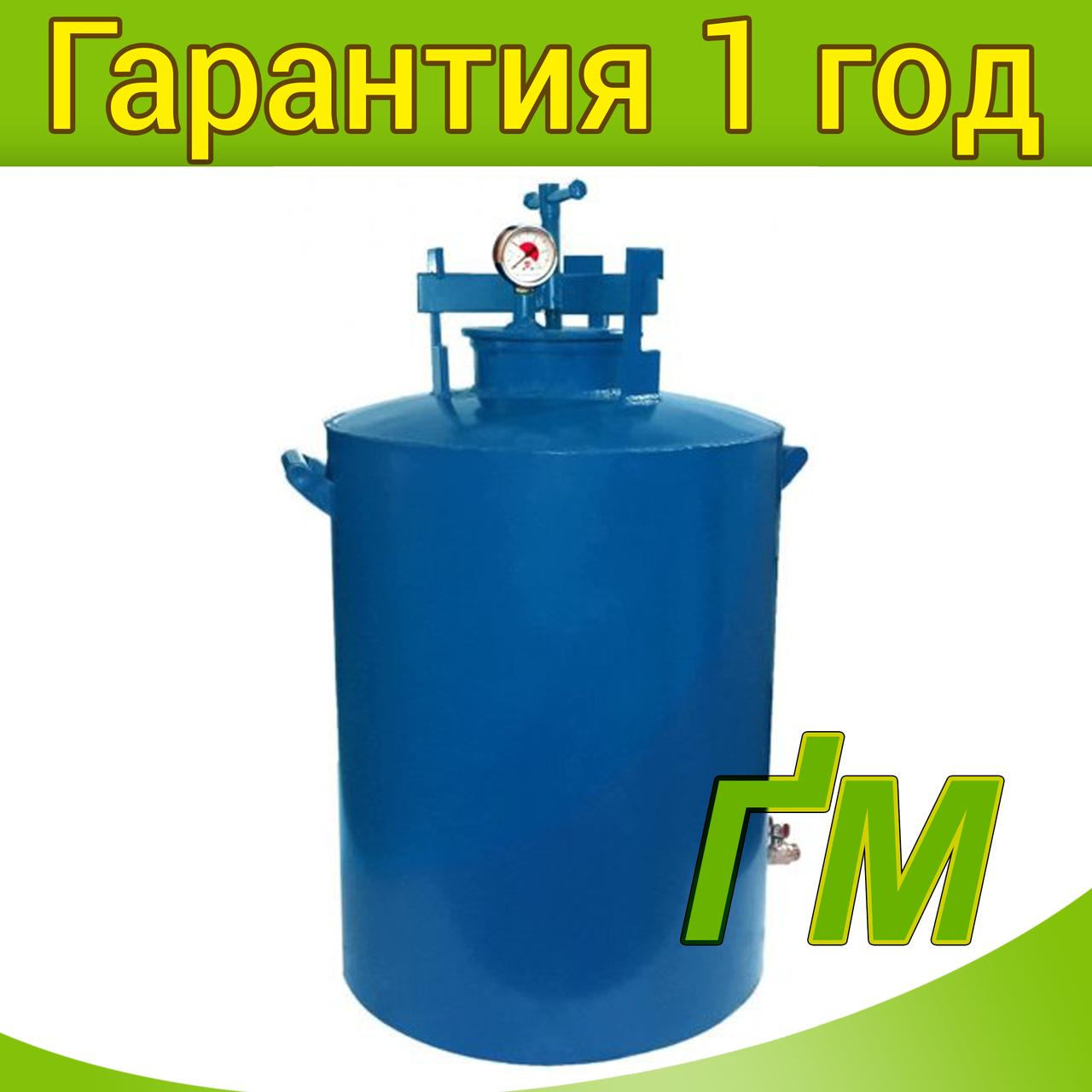 Автоклав HousePro-100 (на 100 банок)