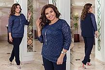 Женский стильный комплект с классическими брюками, размеры 50-60, 3 цвета