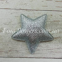 Патчи Звезда . Цвет серебро. Размер 6 см