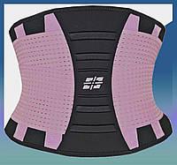 Пояс для поддержки спины Waist Shaper PS-6031 L/XL Pink