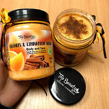 """Органічний скраб для обличчя і тіла з кокосовою олією """"Апельсин-кориця"""" Top Beauty"""