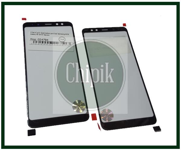 Стекло для переклейки дисплея Samsung A530, Galaxy A8 2018 Черное