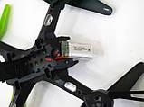 Радиоуправляемая игрушка квадрокоптер CH-202 дрон, фото 4