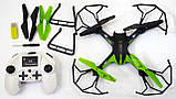 Радиоуправляемая игрушка квадрокоптер CH-202 дрон, фото 5