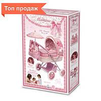 Коляска для кукол с сумкой и зонтиком Decuevas 65 см
