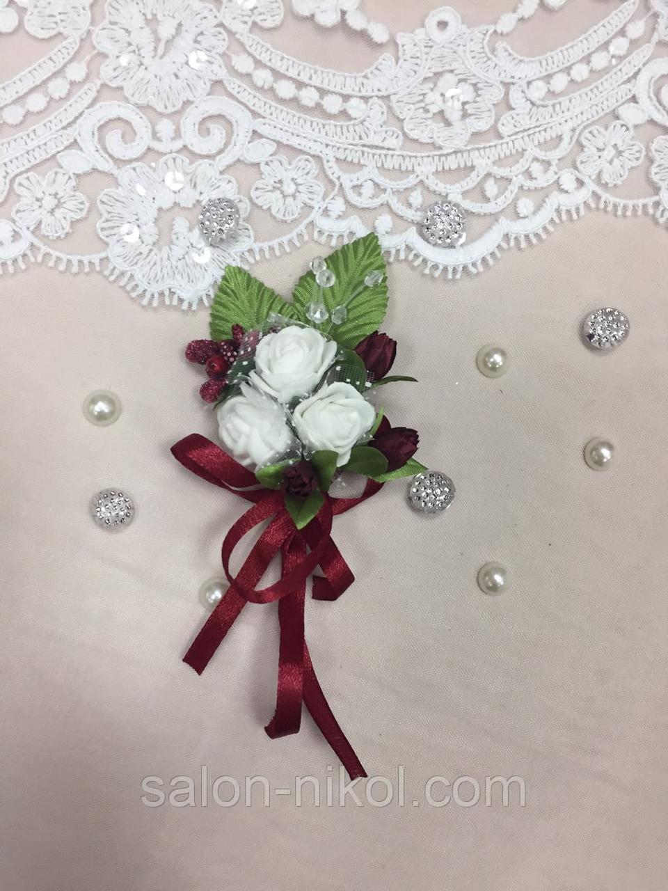 Свадебная бутоньерка для свидетелей 3 розочки марсала