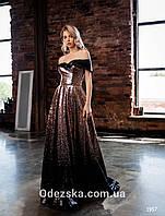 Пышное выпускное платье в пол, фото 1