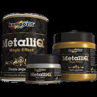 Kompozit эмаль акриловая METALLIQ  золото 0,5 кг