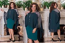 Женское праздничное  воздушное платье из нежного шифона. размеры 50-60