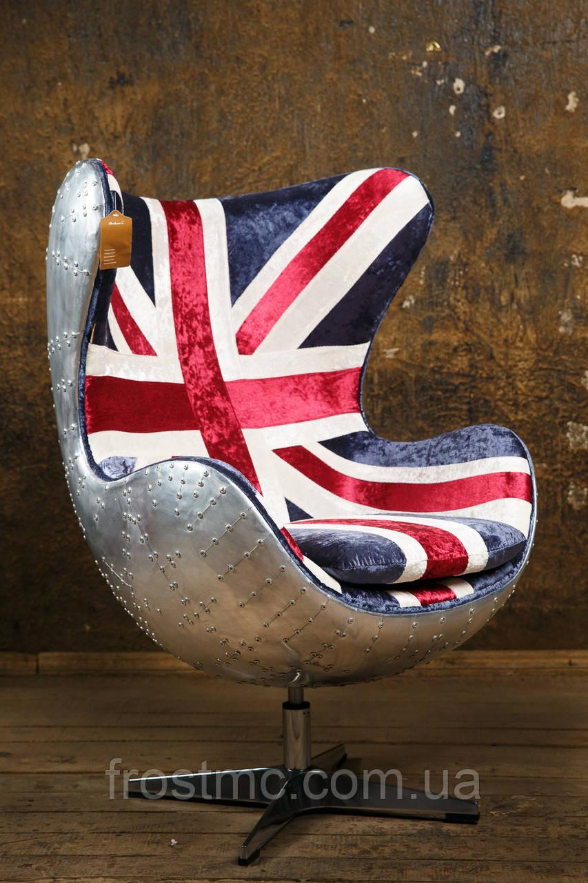 Дизайнерское кресло Egg Aviator British designed by Arne Jacobsen