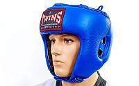 Шлем боксерский открытый кожаный TWINS  (р-р M-XL, цвета в ассортименте)
