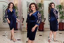 Женское праздничное стильное платье из велюра, украшенное кружевом, размеры 50-60