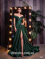 Нежное выпускное платье, фото 1