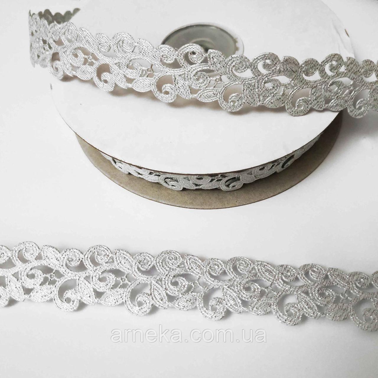 Лента ажурная серебристая, ширина 2 см