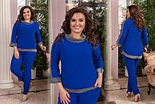 Женский праздничный брючный костюм, украшенный люрексом, размеры 50-60