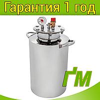 """Автоклав HousePro-24 """"Домашний мастер"""" (на 24 банки)"""