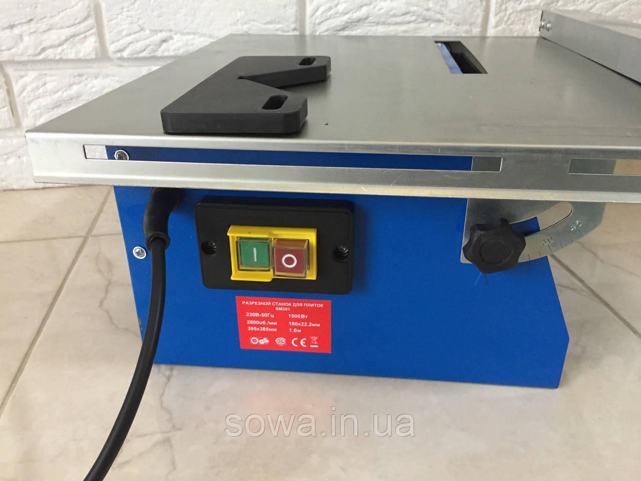 ✔️ Плиткорез Горизонт SM201     Водяное охлаждение, 1500Вт, 180мм диск