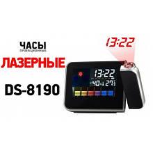 Годинник-метеостанція настільний з проектором часу DS-8190