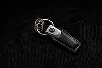 Кожаный брелок на ключи авто Skoda