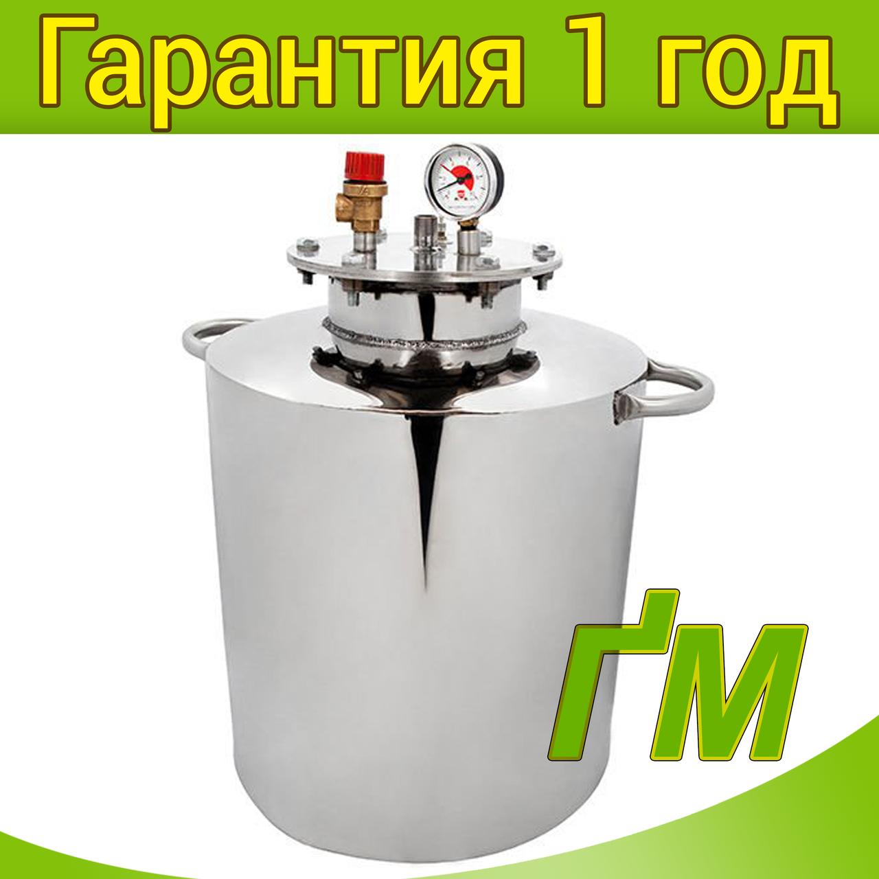 """Автоклав HousePro-42 """"Домашний мастер"""" (на 42 банки)"""