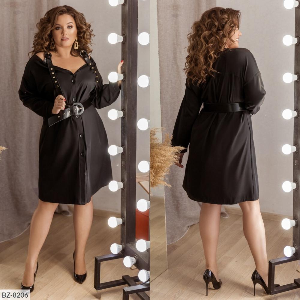 Сукня BZ-8206