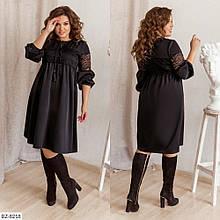 Платье свободного кроя с декоративными шнурками, №169, чёрное, 48-58 р.