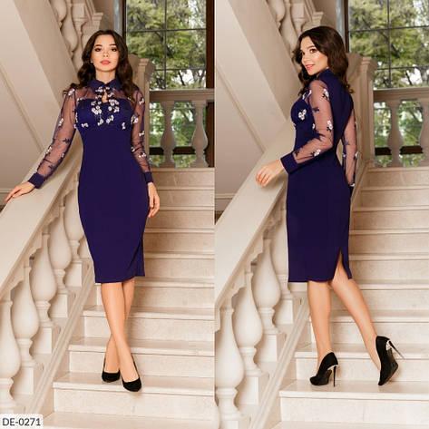 Приталенное платье с цветочной аппликацией, индиго, №179, 42-46 р., фото 2